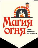 Компания «Магия Огня» предлагает печи, камины, дымоходы и электрокамины в Архангельске, Северодвинске и Котласе по очень выгодным ценам!